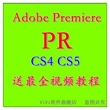 Extended Adobe Photoshop Deutsch Amazon de Cs6 Cs5 6w6H5qT
