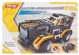 Купить Электромеханический <b>конструктор</b> Mioshi Tech <b>Мастер</b> ...
