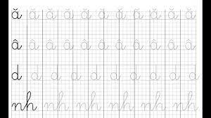 Hướng dẫn tạo vở ô ly kèm theo chữ tập tô 5 ly tùy biến cho học sinh chuẩn  bị vào lớp 1 - YouTube