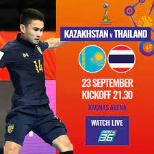 Futsal Thailand - ฟุตซอลไทยแลนด์ - #FutsalWC : Match Day !!!  ร่วมชมและเชียร์ ส่งกำลังใจไปให้