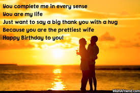 You Complete Me Quotes New You Complete Me In Every Sense Birthday Quote For Wife