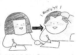 日本語教育のためのイラスト教材 動詞て形あげます