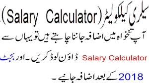 Budget Salary Calculator How To Use Salary Calculator 2018 After Federal Budget Youtube