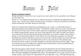 romeo s character analysis gcse english marked by teachers com document image preview