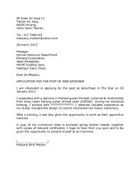 Dear Sir Or Madam Cover Letter Best Cover Letter Opening