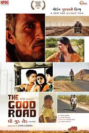 Cast: Rajesh Gehi, Sonali Kulkarni, Keval Katrodia. When a regional film gets selected as the Indian entry for the Oscars, (and that too after toppling a ... - 1382082810