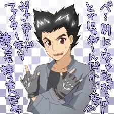 It's intended to be ironic. Morikawa Katsumi Cardfight Vanguard Image 640683 Zerochan Anime Image Board