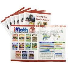 Sample Of Flyer Sample Promotional Flyer Brochure Leaflet Printing Buy Promotional Flyer Sample Promotional Flyer Promotional Brochure Product On Alibaba Com