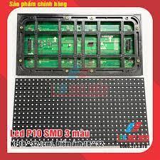 Thanh lý Module led P10 3 màu ngoài trời (Chết led 1.~ 4 Led/1 module), Led  p10 smd 3 màu - Khác