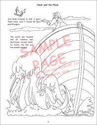 gaint story coloring pages
