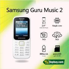 Samsung Guru Music 2 – flopbuy.com ...