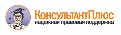 Дипломные курсовые работы по Конституционному праву России Консультант Плюс Федеральная сборка 01 03 2014 2014 rus Международный торрент