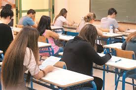 Αποτέλεσμα εικόνας για μαθητες