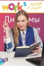Контрольные рефераты курсовые дипломные ВКонтакте Контрольные рефераты курсовые дипломные