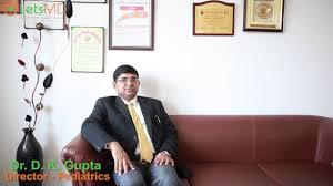 felix hospital noida delhi ncr hospital details facilities hindi