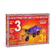 <b>Конструктор</b> «<b>Юный гений</b> №3», 297 деталей, 31 модель, цветной