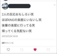 平野紫耀 インスタグラム 本人