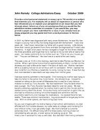 how to start a college admission essay help writing college admission essays