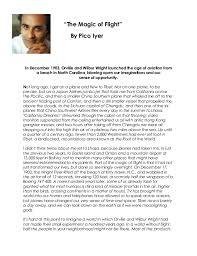 co education essay in urdu essays edu essay