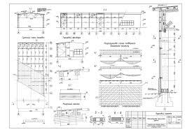 Одноэтажное промышленное здание пролетом l м Промышленные  Одноэтажное промышленное здание пролетом l 16 2м