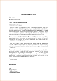 Letter Of References Examples 026 Business Letter Examples Of Reference Letters Example