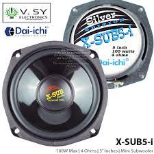 Dai-ichi X-SUB5-i 5 Inches 100W 4 Ohms Car Auto Motorcycle Mini Subwoofer  Speaker Sound Audio System Setup XSUB5i X SUB5 i 5in Motor Woofer XSUB  X-SUB 5
