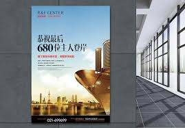 Advertising Poster Templates Mesmerizing Posters Of Business City Template Imagesposters Of Business City