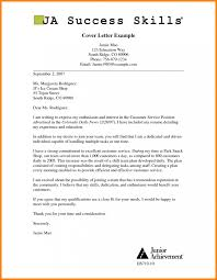 Awesome Job Application Cover Letter Template Aguakatedigital