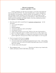 How To Find The Resume Template In Microsoft Word 2007 Free