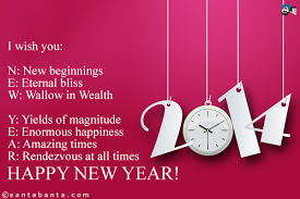 New Year And Love Quotes