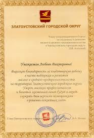 Турфирма Рифей Наши дипломы Главная страница О компании Наши дипломы