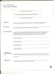 How To Form A Resume For A Job Research Papers Help Paper Writing Help Online Form For A Resume 17