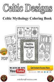 Celtic Designs Celtic Coloring Book Celtic