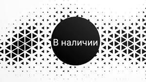 Товары <b>Xiaomi</b> Белгород Mi Store 31 – 48 товаров | ВКонтакте