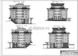 Дипломная работа по ПГС местная гостиница с офисными  3 Фасады