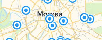 «<b>Мультиметр TEK DT</b> 9205A» — Результаты поиска — Яндекс ...