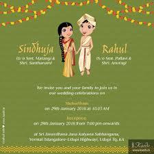 kannada couple wedding invitation indian wedding invitation card