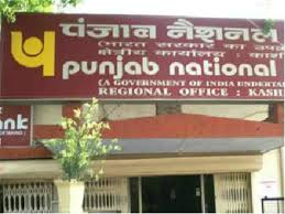 Pnb Metlife Pnb Metlife May Become 4th Insurer To List On