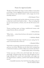 faith salie approval junkie trade paperback page 1 of 18