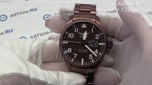 Обзор. Швейцарские наручные <b>часы Aviator V</b>.1.22.8.151.5 ...