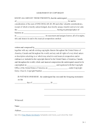 Copyright Assignment Contract