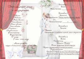Свадебный набор грамоты дипломы наказы свидетельства фото  3508 x 2480 Свадебный набор грамоты дипломы наказы свидетельства 26 фото