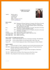 8 Academic Resumes Examples Self Introduce