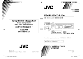 jvc kd r426 user's manual Jvc Kd R326 Wiring Diagram Jvc Kd R326 Wiring Diagram #20 jvc kd-r326 wiring diagram