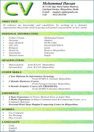 032 Mechanical Engineering Resume Templates Engineer