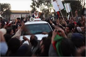 Image result for benazir murder