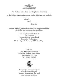 muslim invitation wording Wedding Card Matter In English For Groom Wedding Card Matter In English For Groom #30 Wedding Reception Card Matter