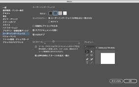 Adobe Illustrator Cc2019はここが違う 東京平版のblog