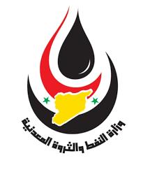 وزارة النفط تصدر نتائج امتحانات الثانوية المهنية النفطية للدورة الامتحانية  الثانية   أخبار النفط والغاز السوري