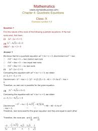 ncert solutions for maths class 10 chapter 4 exercise 4 3